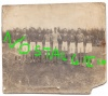 Steinfort Luxembourg 1924 Ney Aug. Fußball Football calcio m
